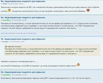 http://s2.uploads.ru/t/4wcdS.jpg