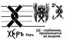 Сквозь магический кристалл невиданного сна поэзии Алексея Филимонова