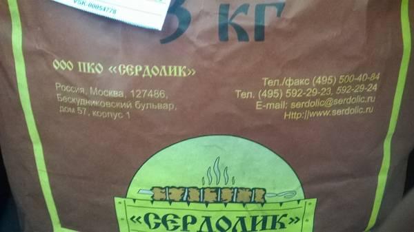 http://s2.uploads.ru/t/54fNA.jpg