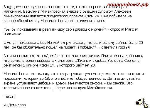 http://s2.uploads.ru/t/567AH.jpg