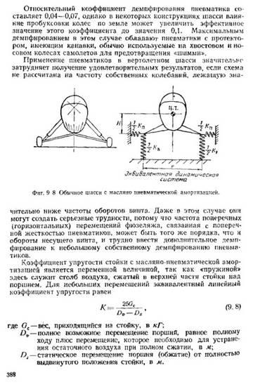 http://s2.uploads.ru/t/56iY4.jpg