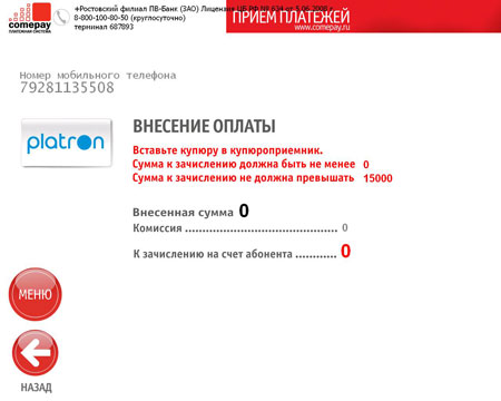 http://s2.uploads.ru/t/57ozA.jpg