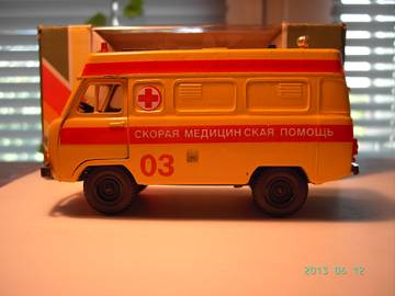 http://s2.uploads.ru/t/58cbI.jpg