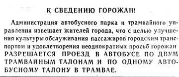 http://s2.uploads.ru/t/58tMd.jpg