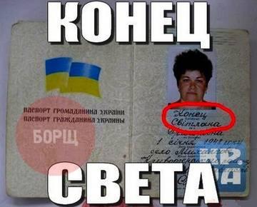 http://s2.uploads.ru/t/59zjT.jpg