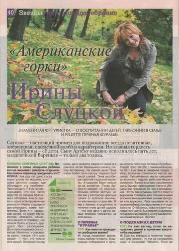 http://s2.uploads.ru/t/5CtUo.jpg