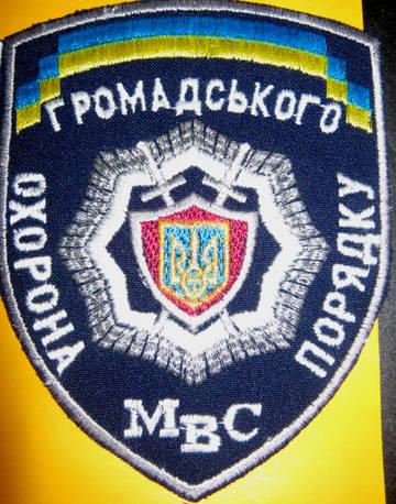 http://s2.uploads.ru/t/5Eplt.jpg