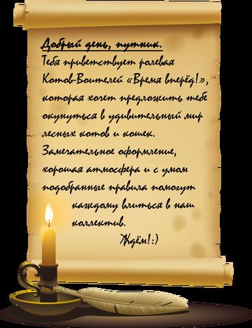 http://s2.uploads.ru/t/5FW3r.png
