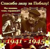 http://s2.uploads.ru/t/5GCpF.jpg