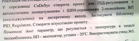 http://s2.uploads.ru/t/5KQLB.jpg