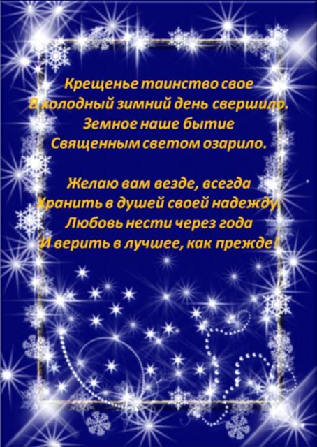 http://s2.uploads.ru/t/5Lr3R.jpg