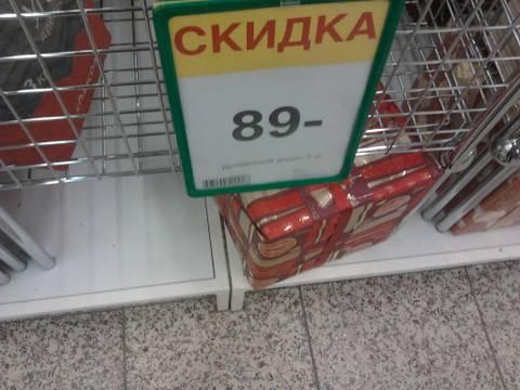 http://s2.uploads.ru/t/5QpBc.jpg