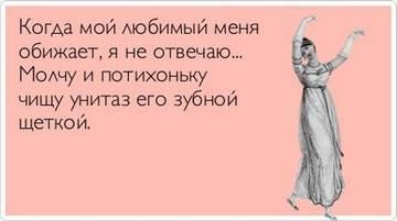 http://s2.uploads.ru/t/5Vnry.jpg