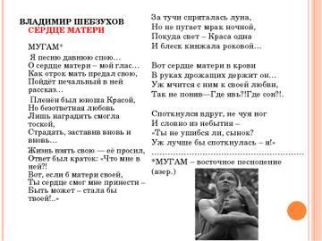 http://s2.uploads.ru/t/5Ybq7.jpg