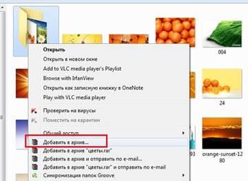 http://s2.uploads.ru/t/5e7Iz.jpg