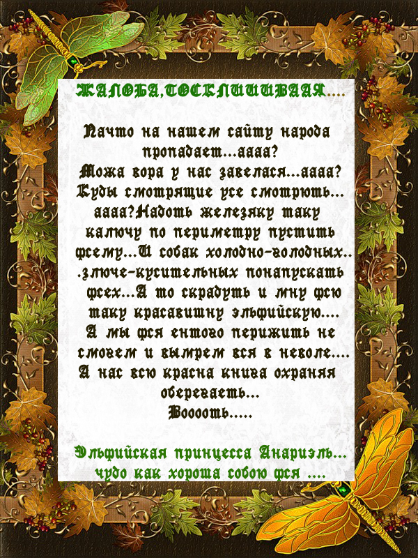 http://s2.uploads.ru/t/5eZas.jpg