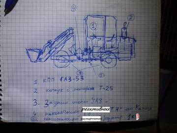 http://s2.uploads.ru/t/5ghrt.jpg
