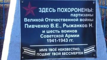 http://s2.uploads.ru/t/5j3LO.jpg