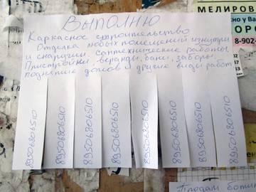 http://s2.uploads.ru/t/5jKia.jpg