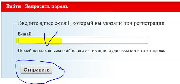 http://s2.uploads.ru/t/5lDEY.png