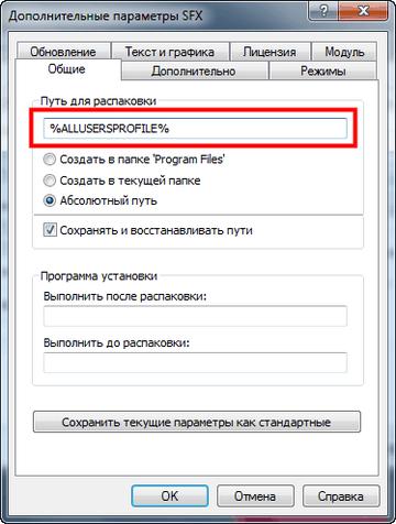 http://s2.uploads.ru/t/5riFg.png