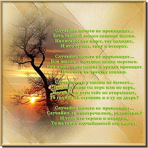 http://s2.uploads.ru/t/5uHFj.jpg