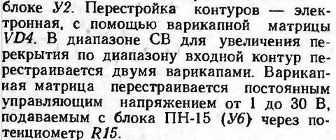 http://s2.uploads.ru/t/614b5.png