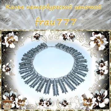 http://s2.uploads.ru/t/67Z9U.jpg
