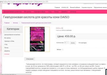 http://s2.uploads.ru/t/6Bwem.jpg