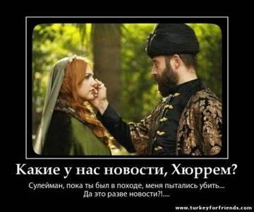 http://s2.uploads.ru/t/6F3hR.jpg