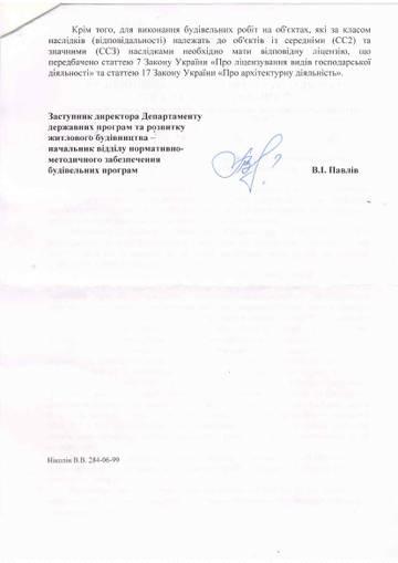 http://s2.uploads.ru/t/6GcAD.jpg