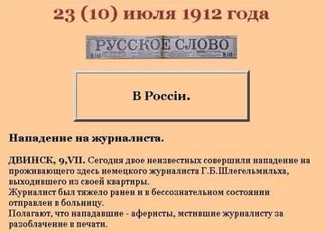 http://s2.uploads.ru/t/6K2Vn.jpg
