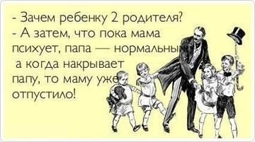 http://s2.uploads.ru/t/6MvVL.jpg