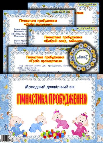 http://s2.uploads.ru/t/6N4fq.png