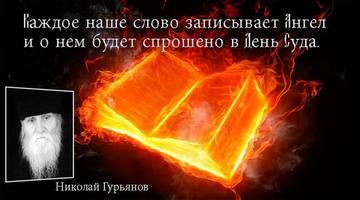 http://s2.uploads.ru/t/6Naeg.jpg