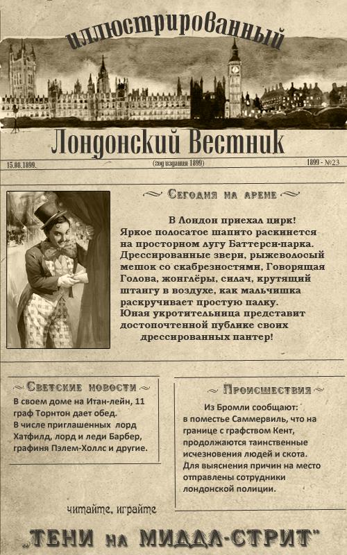http://s2.uploads.ru/t/6PsQb.png