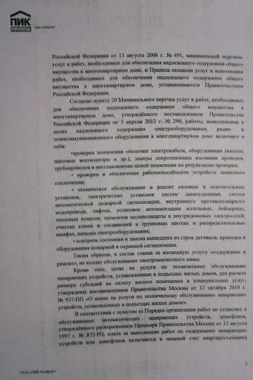 http://s2.uploads.ru/t/6QBhL.jpg