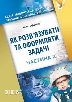 http://s2.uploads.ru/t/6RlWr.jpg