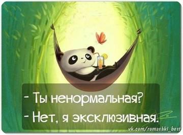http://s2.uploads.ru/t/6SBWs.jpg
