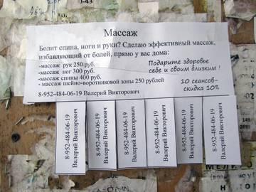http://s2.uploads.ru/t/6SKCk.jpg
