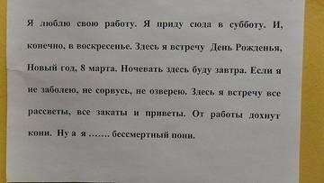 http://s2.uploads.ru/t/6T3VE.jpg