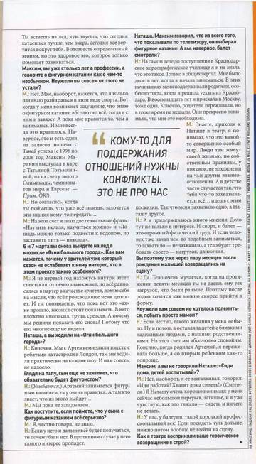 http://s2.uploads.ru/t/6WGVt.jpg