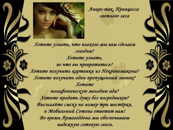 http://s2.uploads.ru/t/6XbYc.png