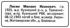 http://s2.uploads.ru/t/6Yf5e.jpg