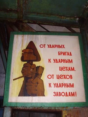 http://s2.uploads.ru/t/6efnd.jpg