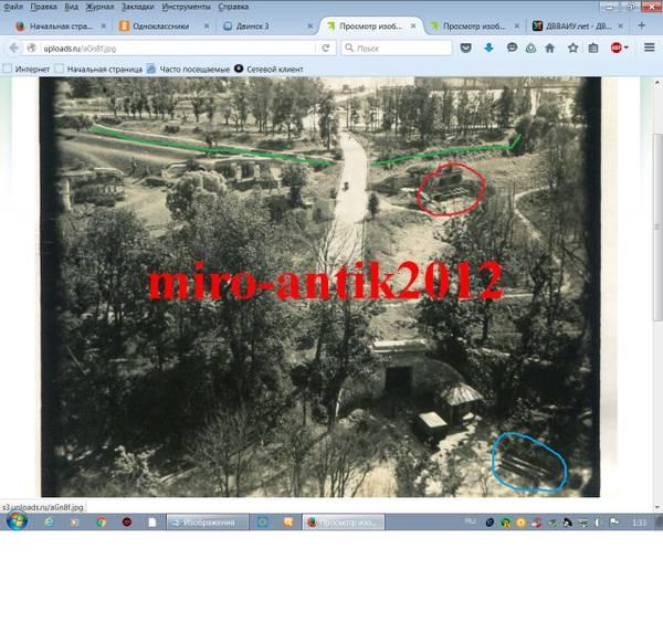 http://s2.uploads.ru/t/6j1RY.jpg