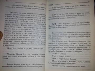 http://s2.uploads.ru/t/6lMDz.jpg