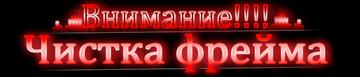 http://s2.uploads.ru/t/6m9sn.png