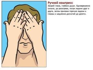 http://s2.uploads.ru/t/6nMdT.jpg