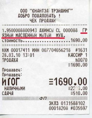 http://s2.uploads.ru/t/6nQ2v.jpg
